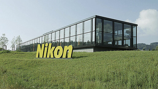 Nikon headquarters, Egg